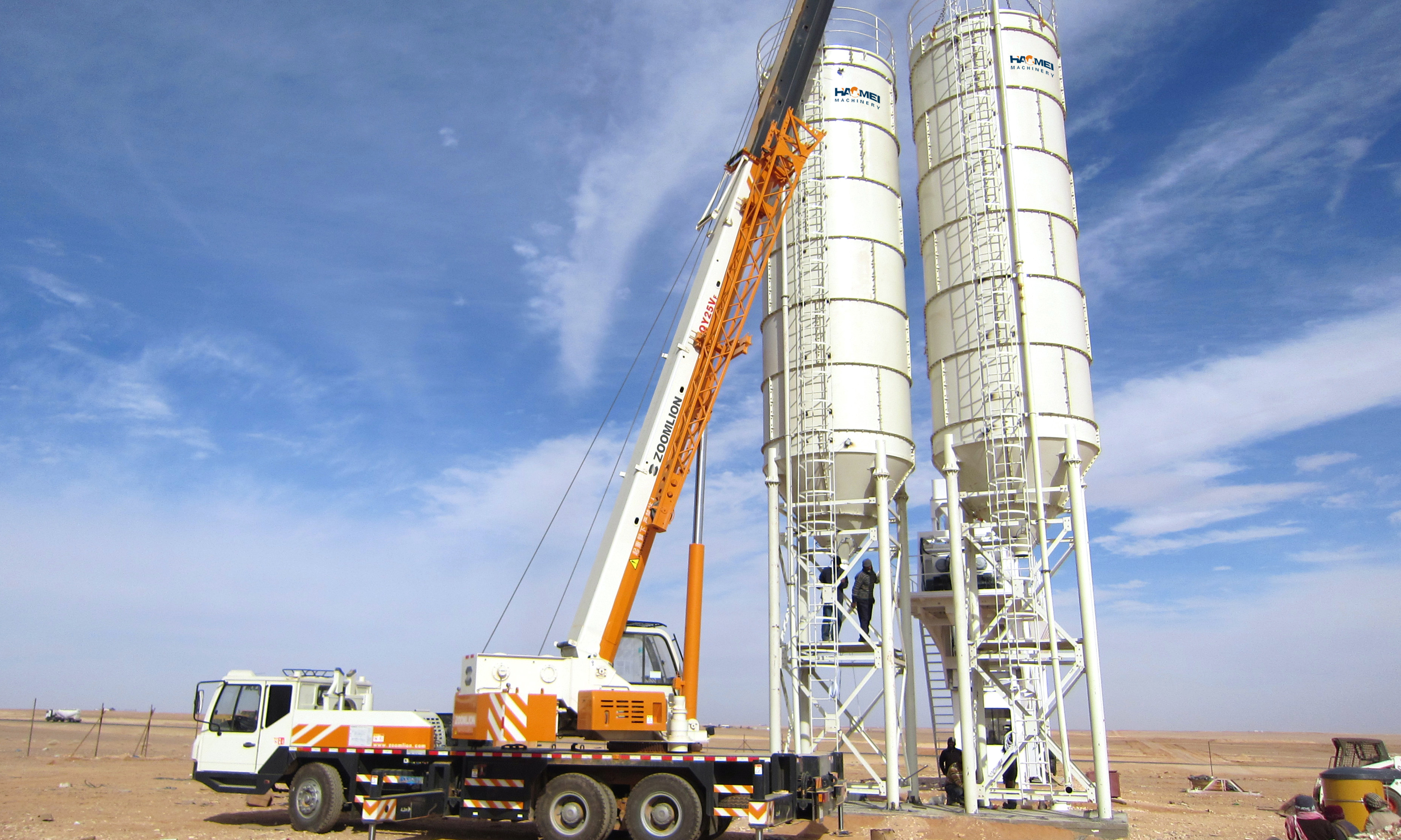 The concrete batching plant guidelines of functions